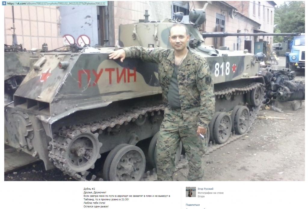 ВЛНР сообщили о 5-ти нарушениях перемирия украинскими силовиками