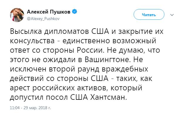 Хантсман неисключил возможности ареста русских активов вСША