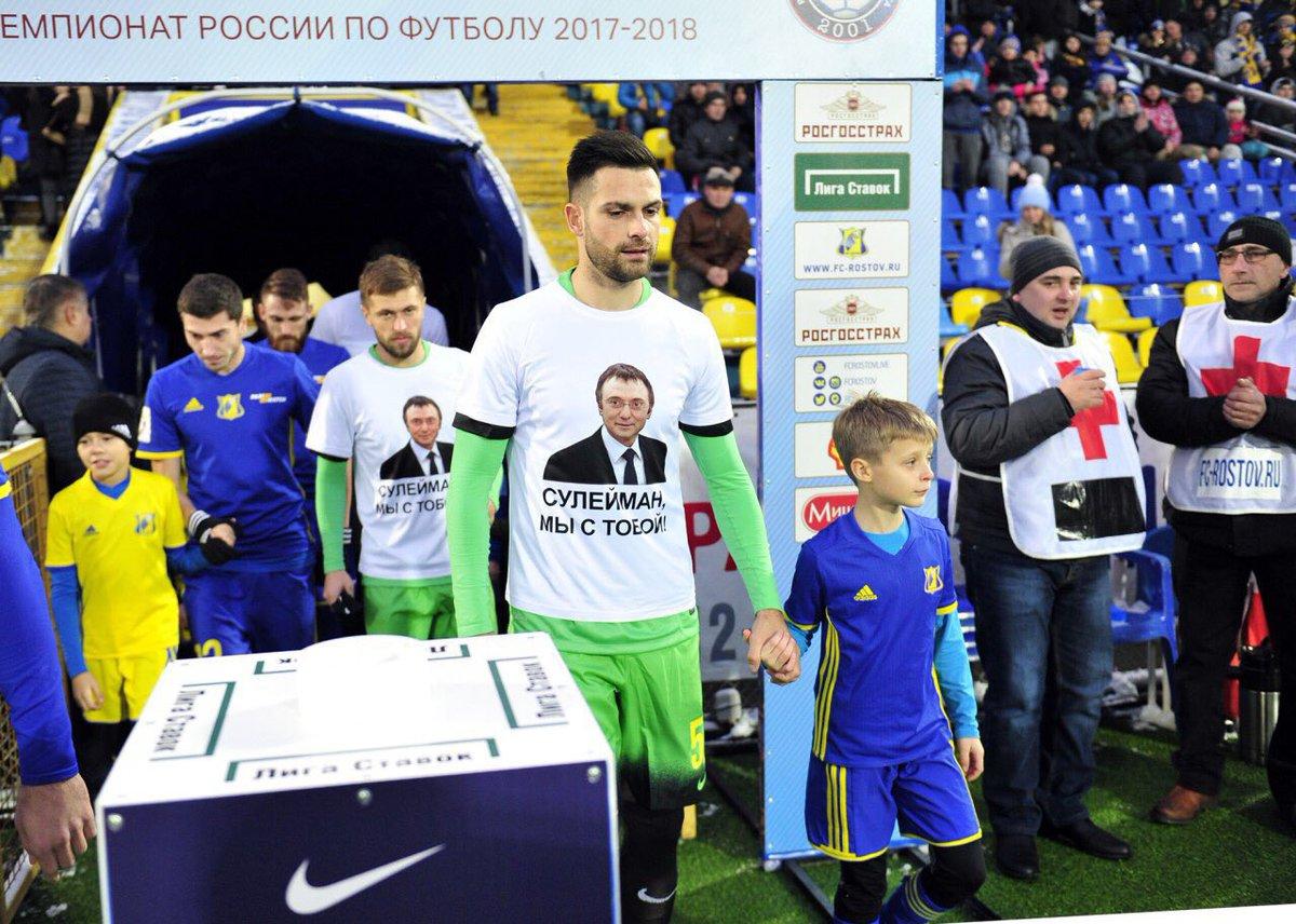 «Ростов» прервал 11-матчевую безвыигрышную серию