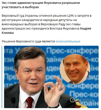 Зеленський призначив Дмитра Нескоромного заступником голови СБУ - Цензор.НЕТ 3205