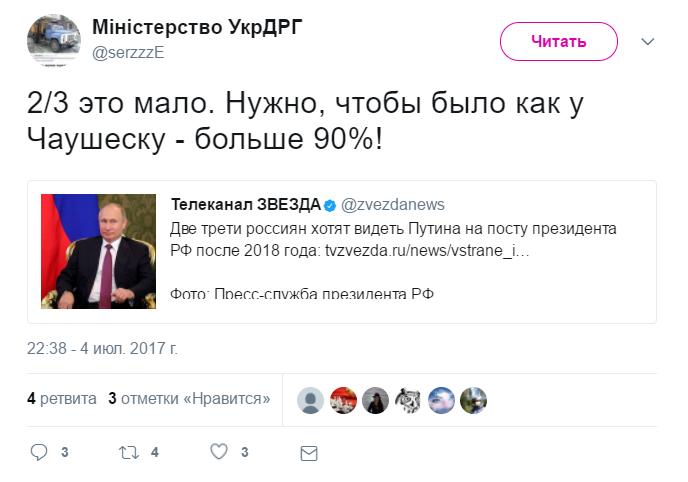 https://www.dialog.ua/images/content/6aaf67658fb79ee098339c8d3f364515.png
