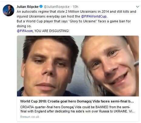 Федерация футбола Украины компенсирует хорвату Вукоевичу штраф FIFA