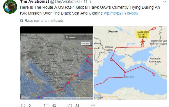 Беспилотник США провел продолжительную разведку упобережья Крыма
