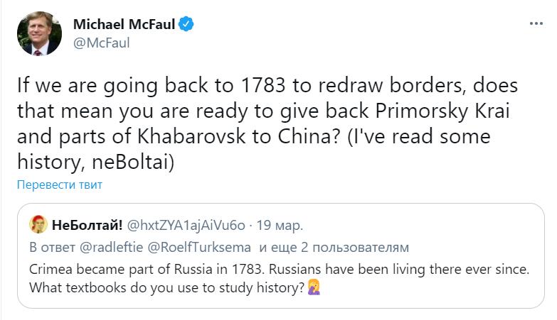 Американский дипломат предложил отдать Китаю Приморский край РФ и часть Хабаровска – в России возмущены 1