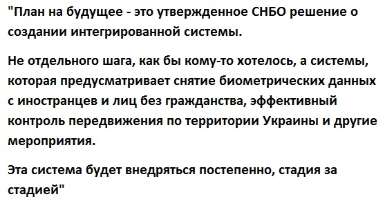 Климкин назвал бесполезной  бумажкой итоговую декларацию саммита Украина— ЕС