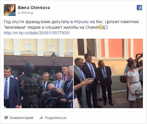 В Крыму нарушаются права не только крымских татар, - Лутковская - Цензор.НЕТ 7126
