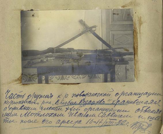 НаУкраине обнародованы документы КГБ орепрессиях вовремя голодомора