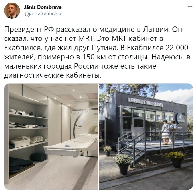 Путин угодил в скандал заявлением про Латвию: ему ответили, сравнив фото больниц Латвии и России 1