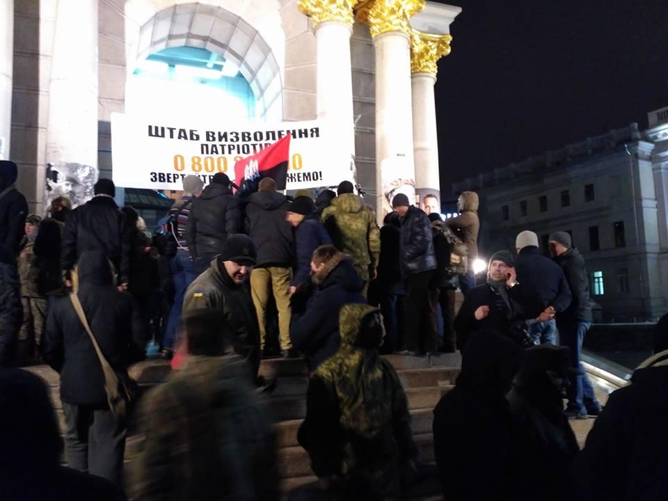 «Сам нарвался»: избитый вцентре столицы Украины народный депутат первым полез вдраку