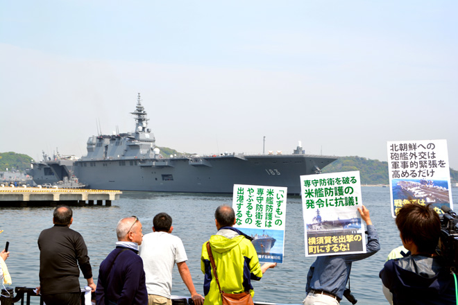 Япония впервый раз использовала собственный военный корабль