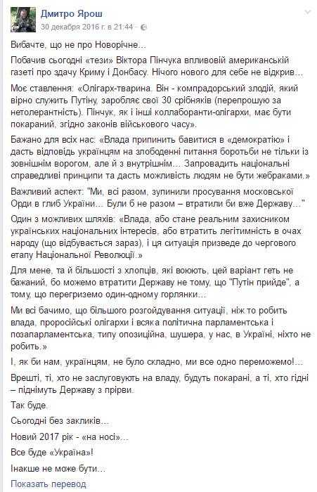 образец заявления на развод в украине город измаил 2014