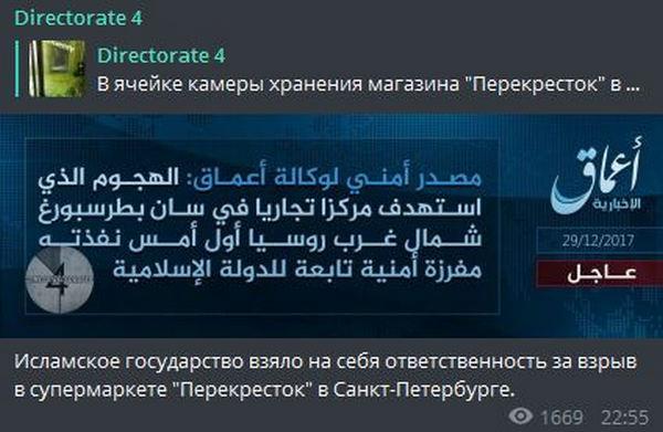 «Вплен никого небрать»: Путин назвал взрыв вПетербурге терактом