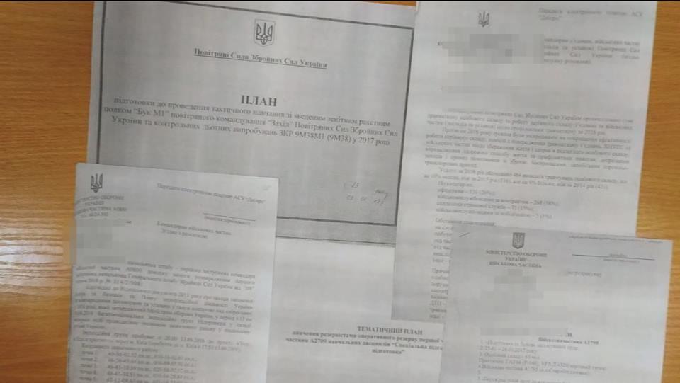 СБУ проинформировала о задержании 9-ти служащих русских спецслужб