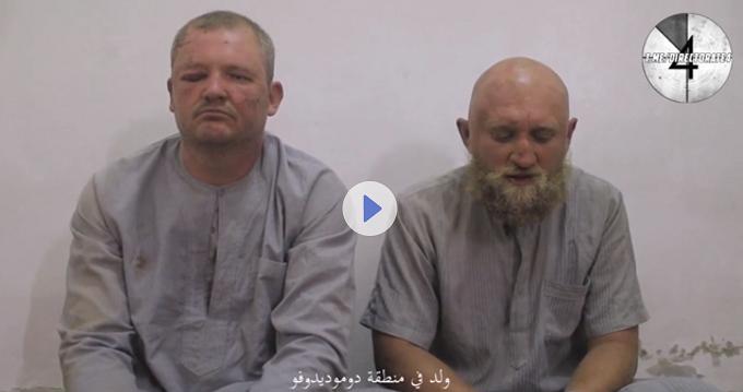 «Исламское государство» распространило видео с«российскими военнопленными»