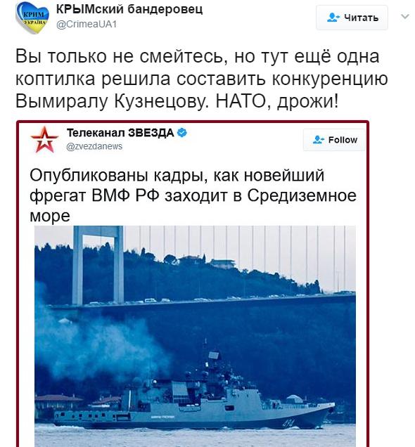 http://www.dialog.ua/images/content/76fd8b329dd36decc8a35e1a364ac63e.jpg