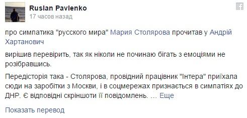 Городской сайт Луганска  Luganskonline