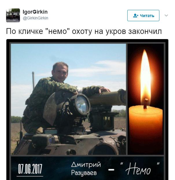 Новости жкх по иркутской области