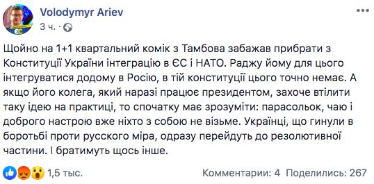 """""""Євросолідарність"""" пропонує керівництву України порушити питання про надання Україні ПДЧ в НАТО, - Порошенко - Цензор.НЕТ 4640"""