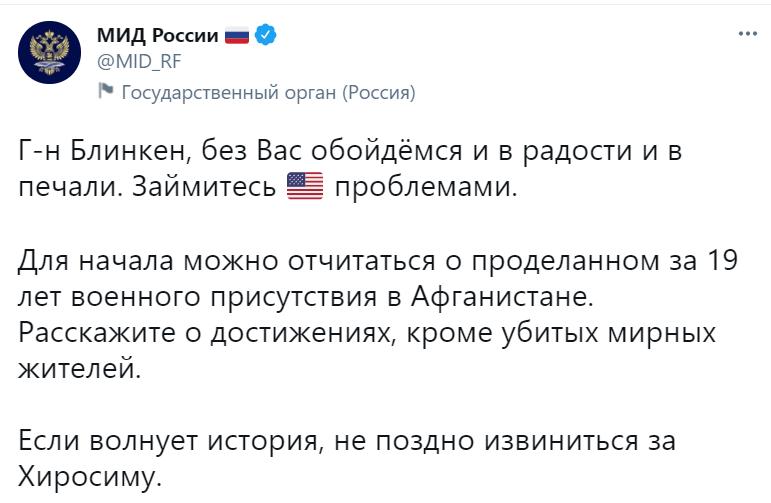 """""""Без вас обойдемся"""", - у Лаврова резко ответили США на заявление про Крым 1"""