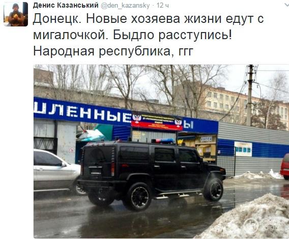 Главарь ДНР сделал громкое объявление поповоду известного завода