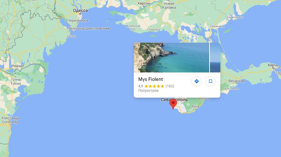 Россия открыла огонь по эсминцу Великобритании в Черном море: Су-24М сбросил 4 бомбы. Минобороны Британии отреагировали 1
