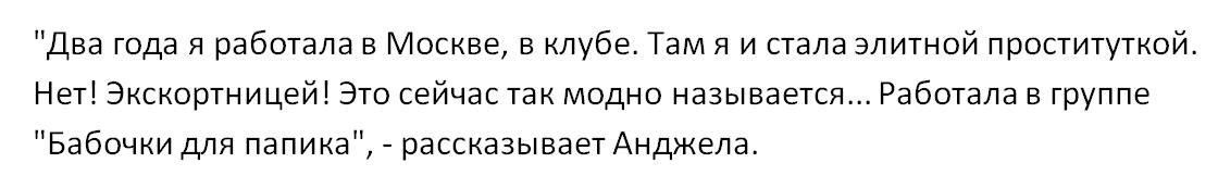 Сталин  читать