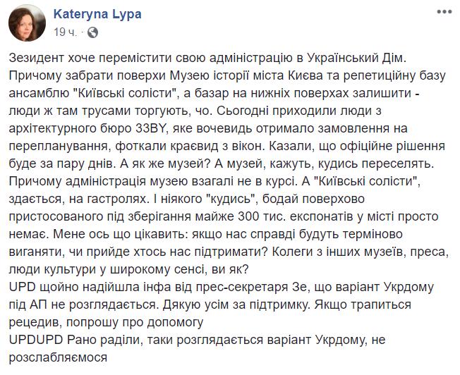 Біля КСУ зібрався мітинг за скасування указу про розпуск Ради - Цензор.НЕТ 7623