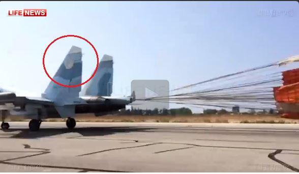 На самолёта в срии опознователные знаки
