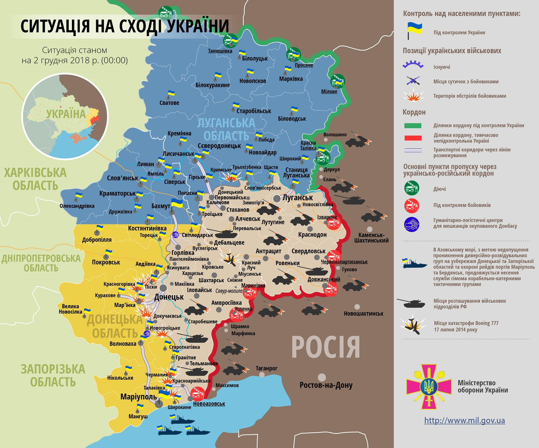 ВДНР поведали опланах силовиков понаступлению ссамого начала декабря