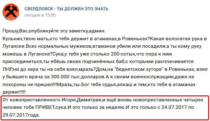 Российские наемники били из минометов по Широкино, Водяному и Новотошковскому, - штаб АТО - Цензор.НЕТ 4910