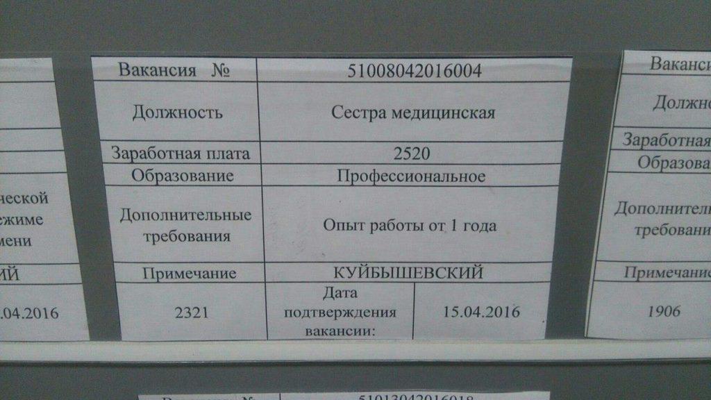 8234ea4547a96adca1e4df7f1370b13e.jpg