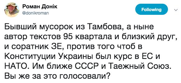 """""""Євросолідарність"""" пропонує керівництву України порушити питання про надання Україні ПДЧ в НАТО, - Порошенко - Цензор.НЕТ 8691"""