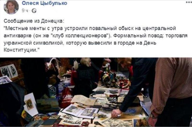 Девочки для секса украина донецк