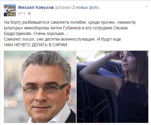 оксана бадрутдинова министерство обороны фото модели рассчитаны длительную