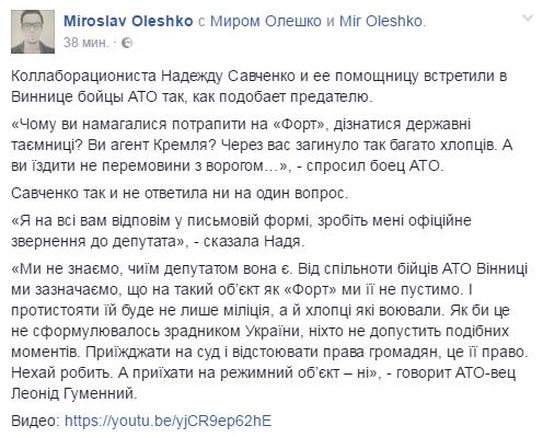 Предприниматели с Тернопольщины нанесли миллионный ущерб местному автодору, - СБУ - Цензор.НЕТ 8982