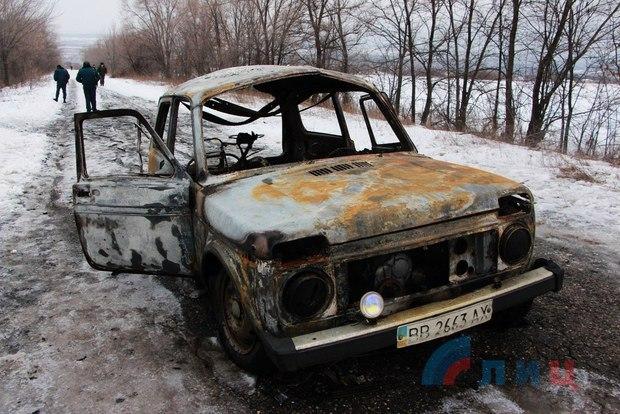 ВЛНР взорвался автомобиль, умер шофёр