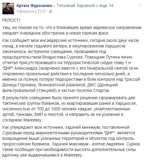 Россия повторно отказала в выдаче украинских политзаключенных Сенцова и Кольченко, считая их своими гражданами, - замминистра юстиции - Цензор.НЕТ 4834