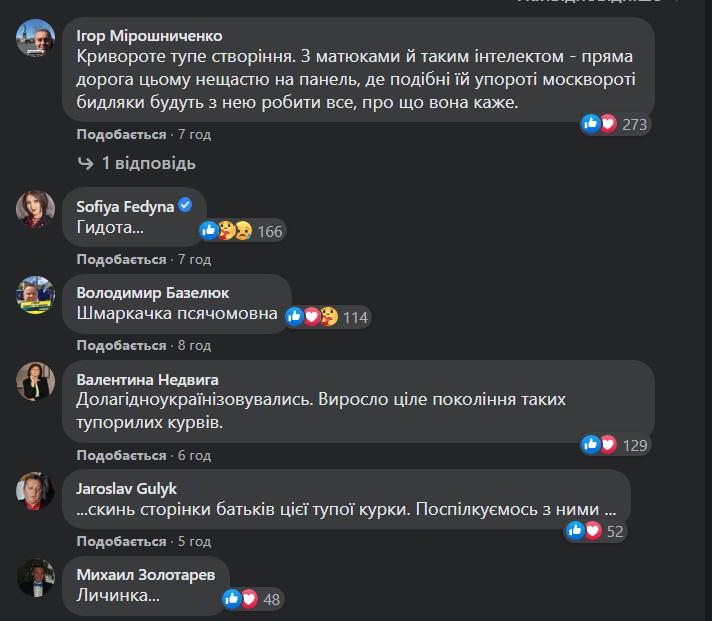 """15-летняя девушка разозлила Сеть высказыванием об украинском языке: """"Очень бесит!"""". ВИДЕО 1"""