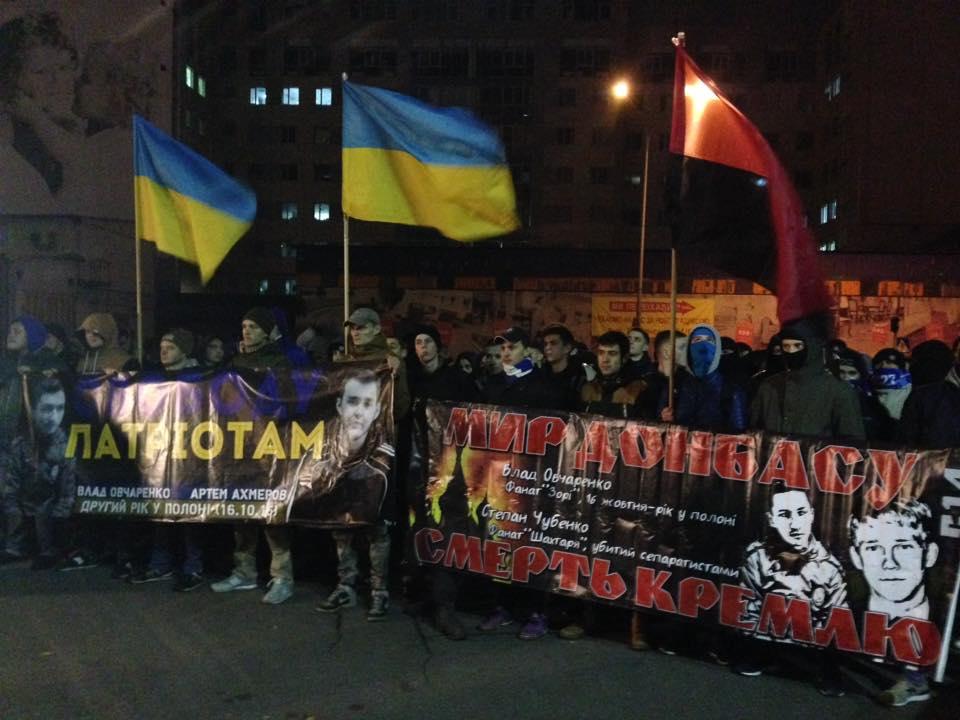 ВКиеве националисты вышли наакцию протеста перед представительством европейского союза