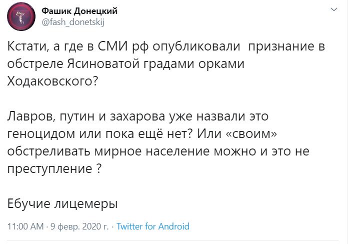 Найманців на Донбасі примушують до отримання паспорта РФ і відразу ж його вилучають, щоб запобігти дезертирству, - ГУР - Цензор.НЕТ 5606