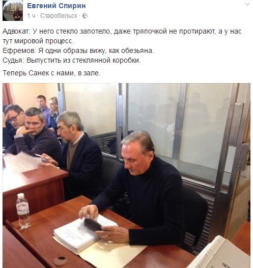 Суд позволил Ефремову находиться на обсуждениях вне камеры