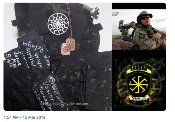 """СБУ готує закладки вибухівки в центрі Києва, щоб звинуватити в цьому націоналістів, - """"Національний корпус"""" - Цензор.НЕТ 1622"""
