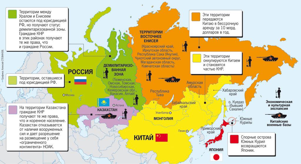 """""""Перестаньте убивать украинцев и освободите территорию!"""", - Порошенко в Хельсинки отказался общаться с российскими пропагандистами - Цензор.НЕТ 2137"""