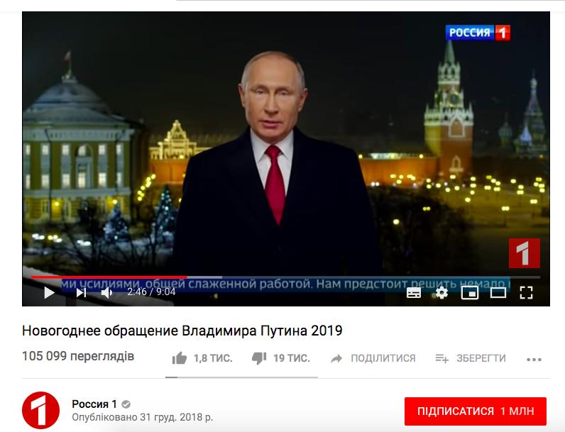 Путин запишет новогоднее обращение изМагнитогорска