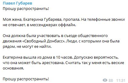 Взрыв насъезде компартии вДонецке