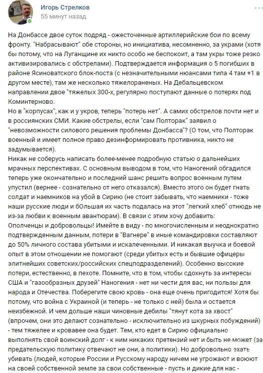 http://www.dialog.ua/images/content/8ff7d7c871bb5323f27d980cd29e3943.jpg