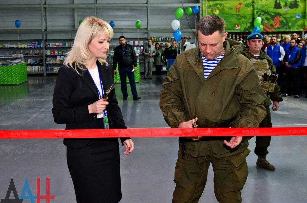 Новости верхнеднепровского смоленской области