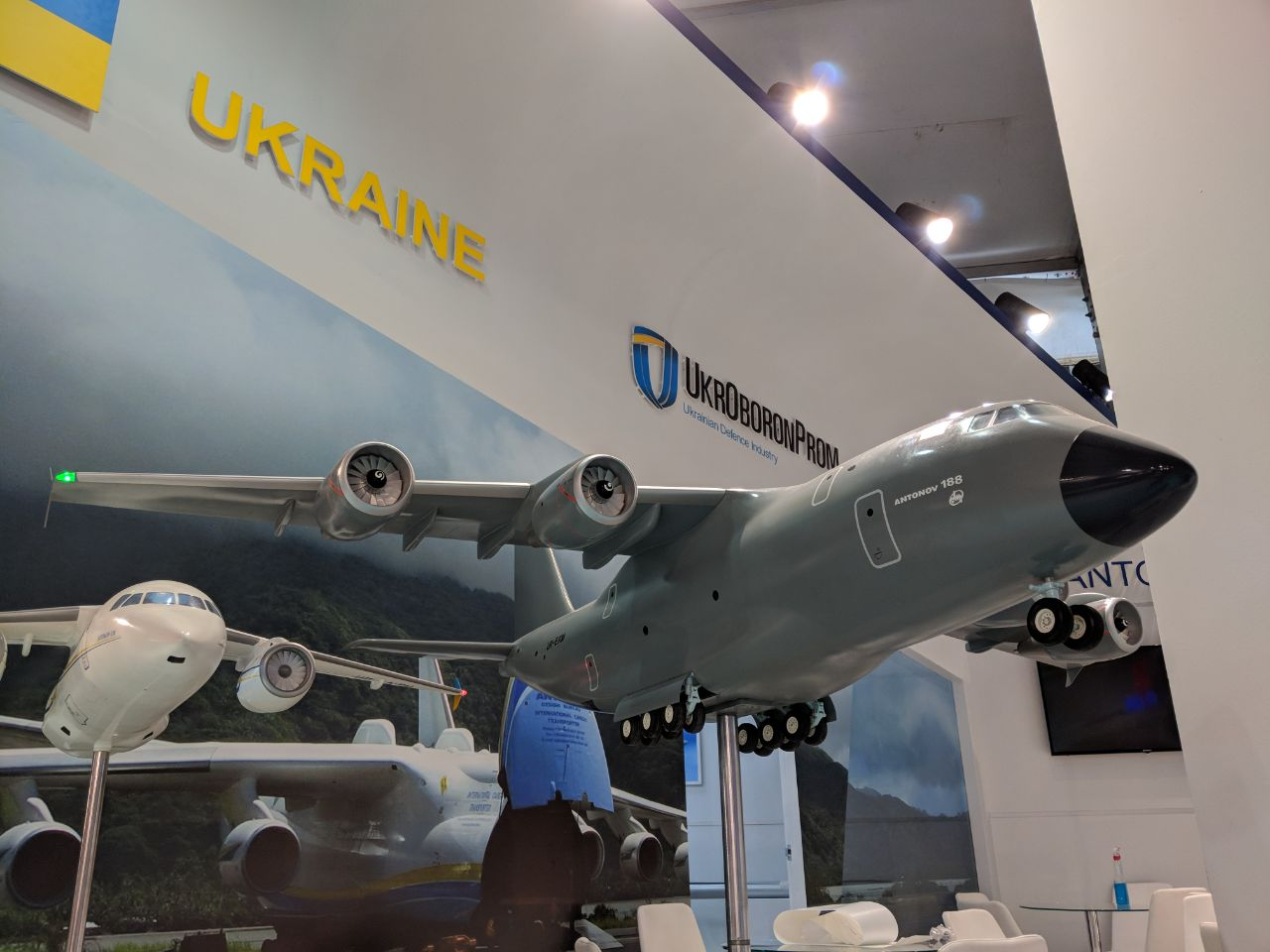 «Антонов» хочет сделать сТурцией самолет набазе общего сРоссией проекта
