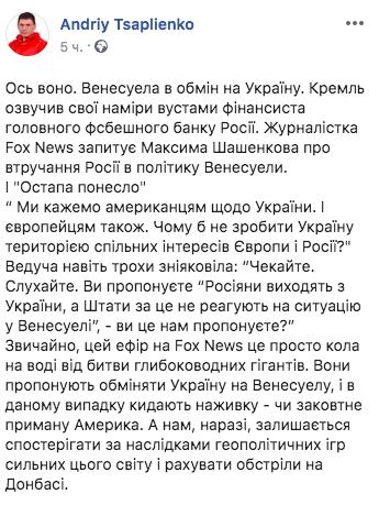 Клімкін обговорив із Болтоном питання розвитку співробітництва у сфері безпеки між Україною та США, - посольство - Цензор.НЕТ 1108