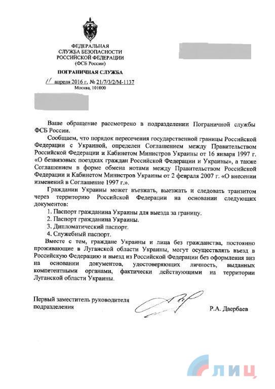 Профильный комитет рекомендует Раде отклонить проект постановления о прекращении дипломатических отношений с Россией - Цензор.НЕТ 7157
